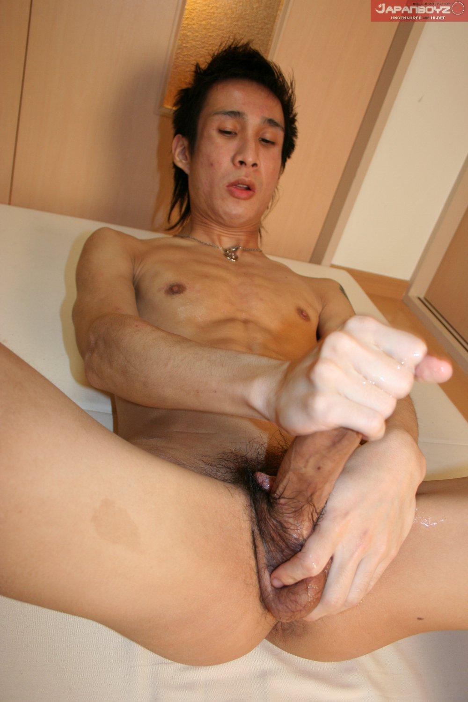 Gay Japanese Boy
